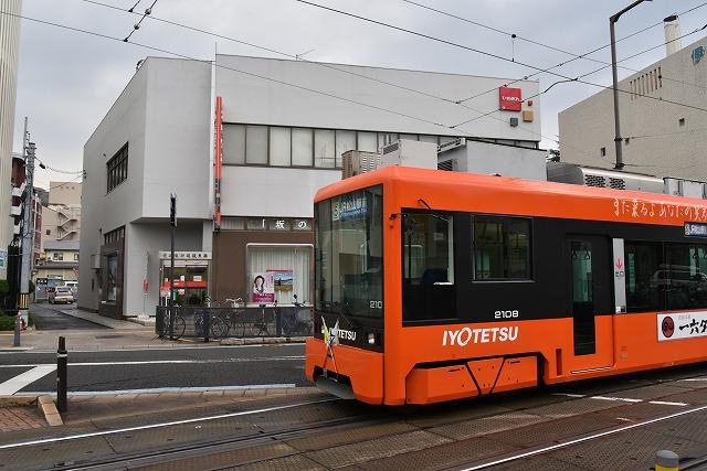 市内電車7
