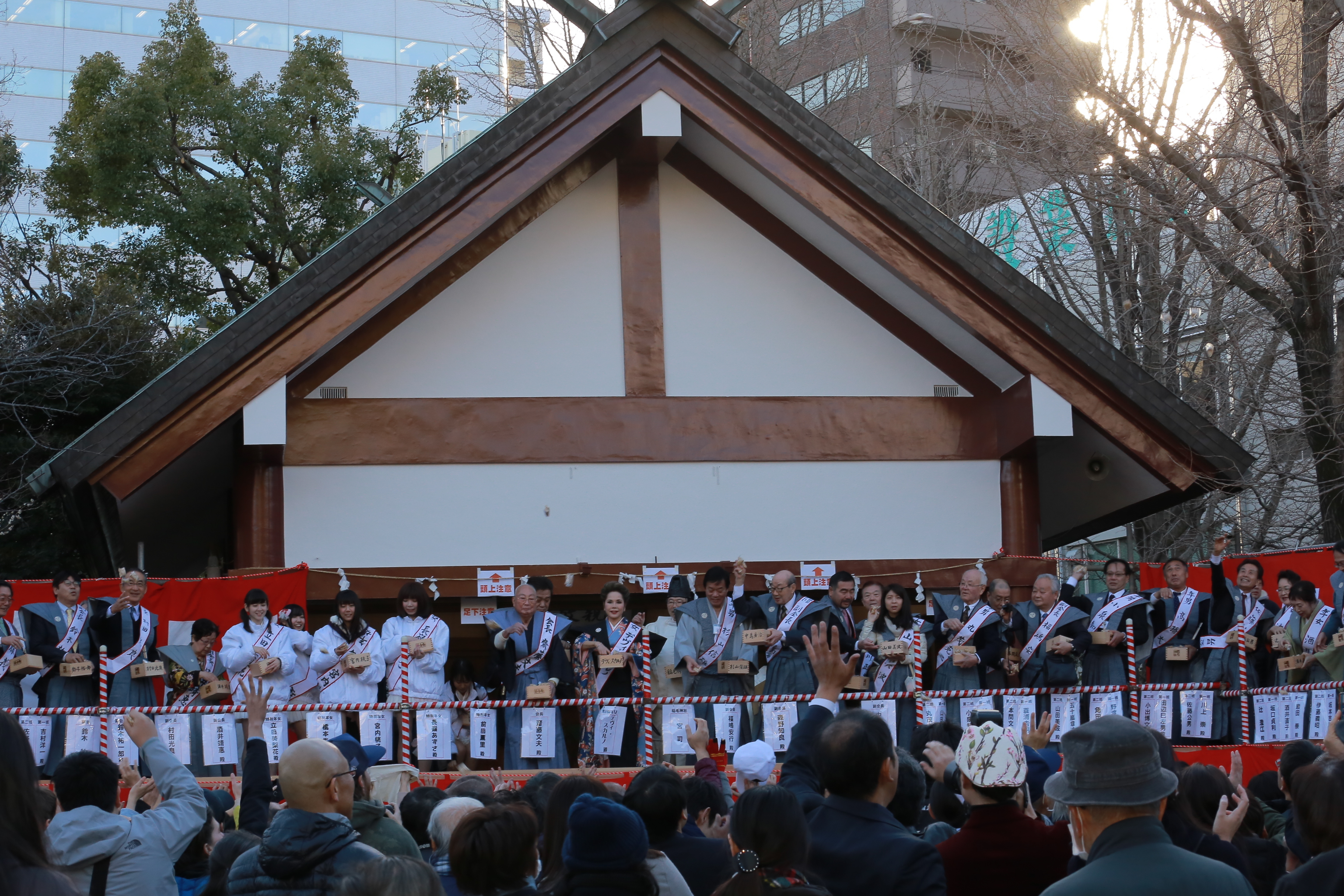 稲毛神社節分 (1)