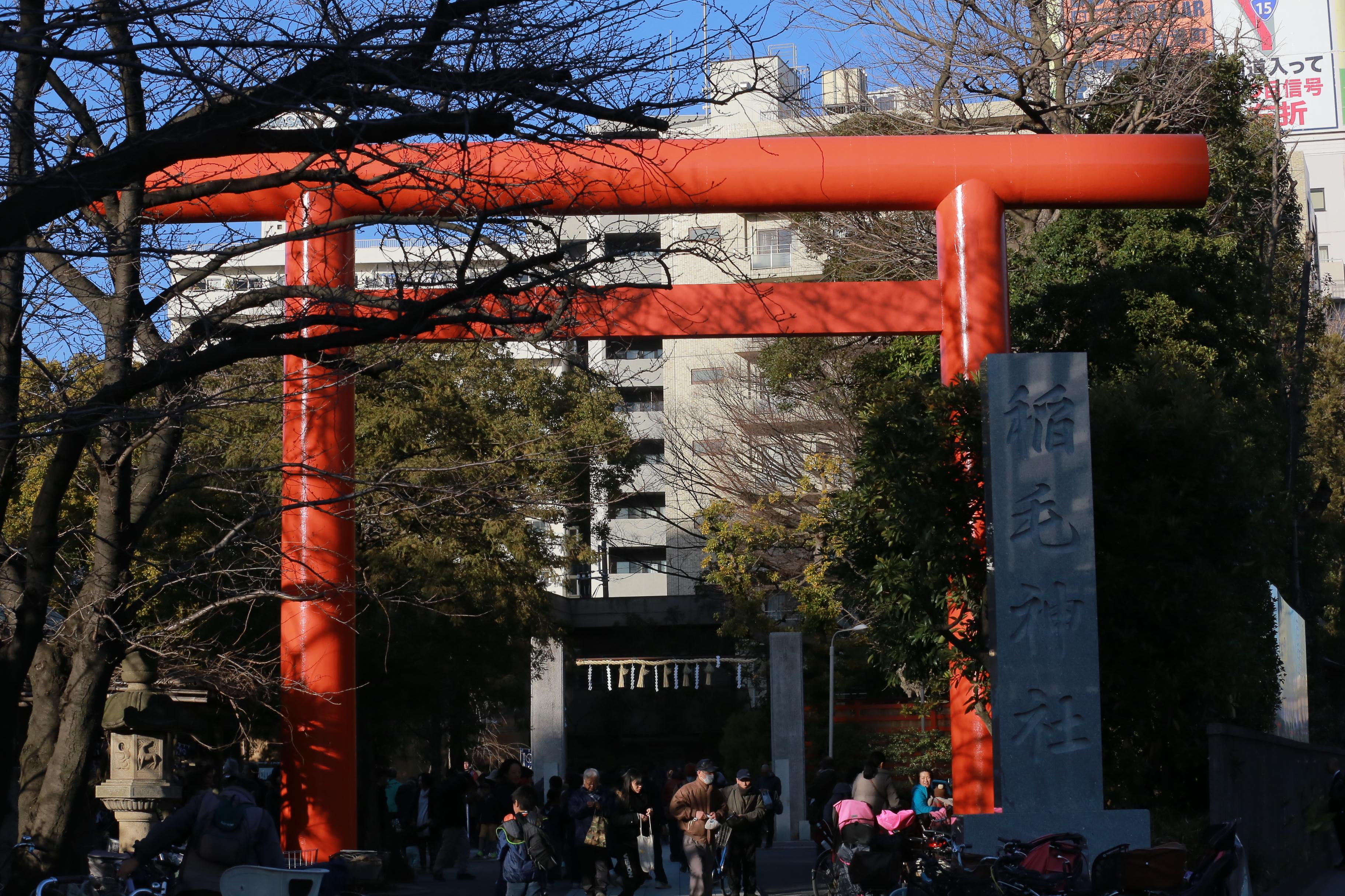 稲毛神社節分 (2)