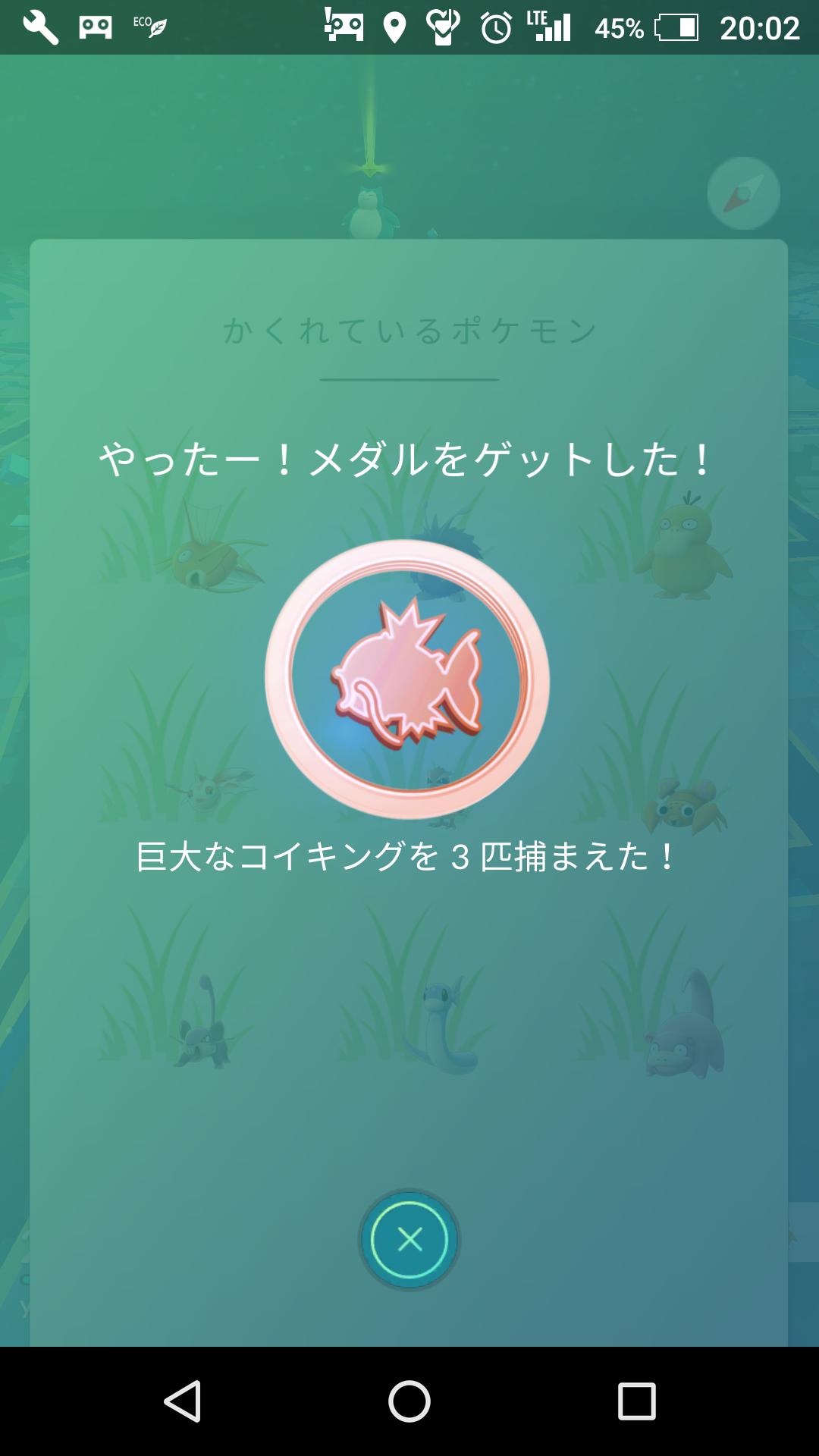 Screenshot_20170120-200233.png