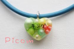 IMG_0401250.jpg