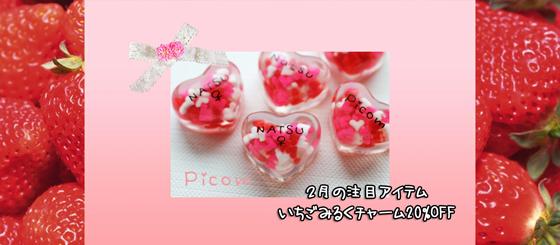 ichigo56.jpg