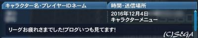 2016@2116_convert_20161205000017.jpg