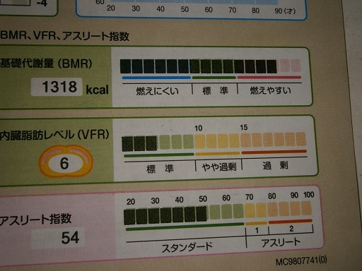 PC240011.jpg