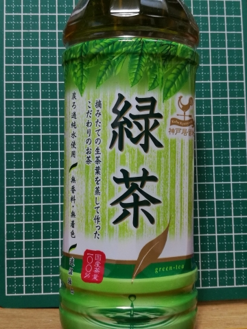 hikiq_greentee001.jpg