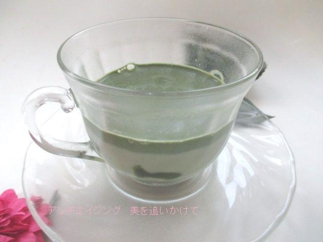 micoco シナモン青汁 甘くて美味しい