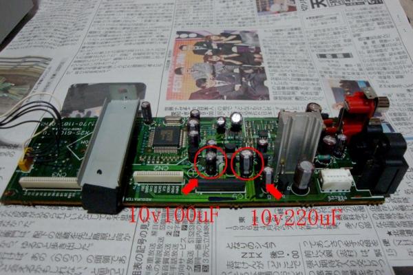 DSC02819.jpg