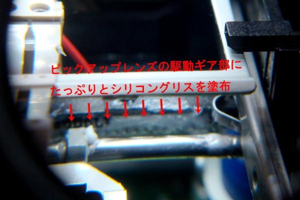 DSC02826.jpg