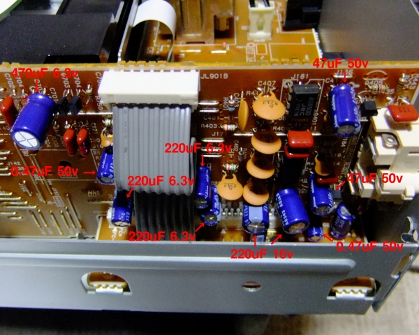 DSCF6437.jpg