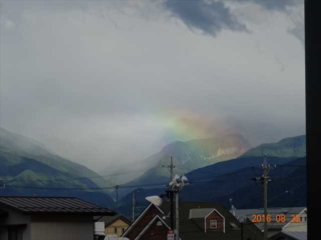 長野市 虹