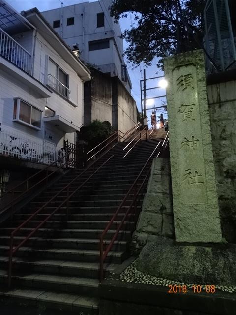 須賀神社 1