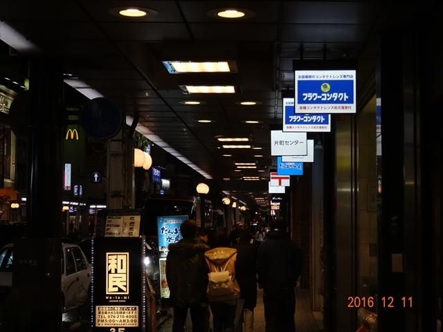 金沢 アーケード