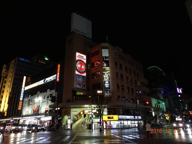 片町 夜景