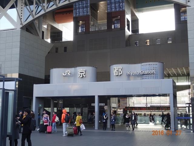 16 京都