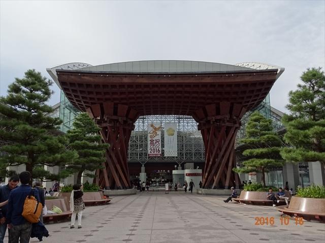 16 石川