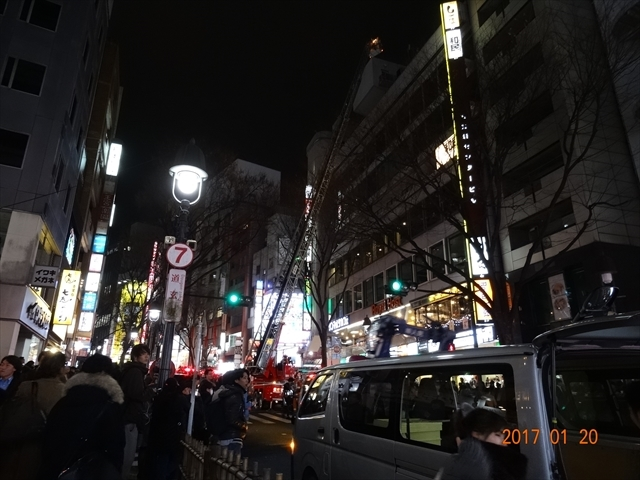 渋谷 火事(1)