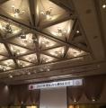 2017SH総会