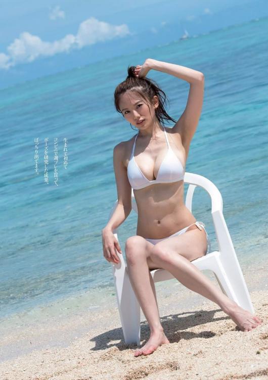 伊藤紗智子_convert_20161118131633