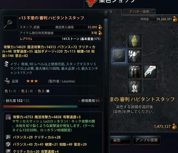 2016_12_30_0000.jpg