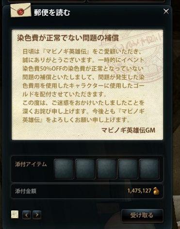 2017_01_11_0002.jpg