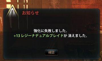 2017_01_19_0000.jpg