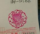 IMAG6261_1_1_64513.jpg