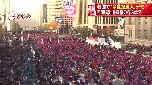 ④朝鮮中央テレビ頭のおかしい朴槿恵崔順実汚物政権!韓国朴槿恵やめろ100万人今世紀最大デモ12日!