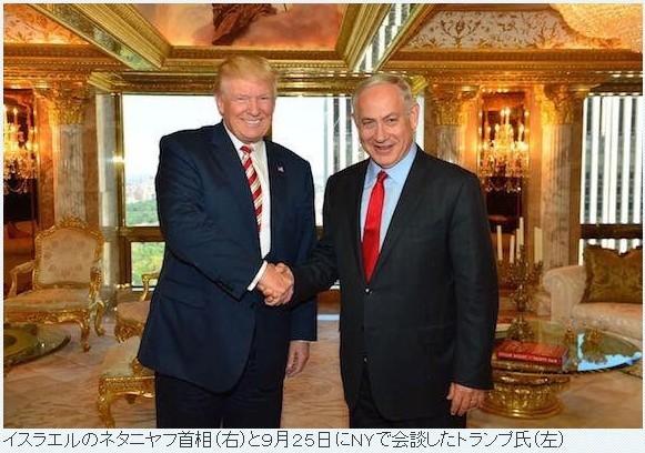 ①トランプとネタニヤフトランプの背後に吸血鬼ユダヤがウヨウヨ残酷狡猾ユダヤ人!裏でユダヤ移民を大量受け入れ!