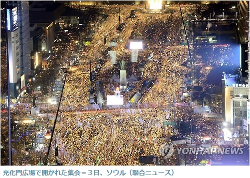 ①第6次朴槿恵大統領辞めろデモ232万人!橋下の大統領制構想と大阪都構想!