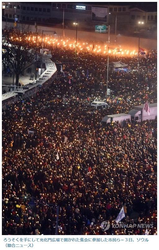 ②第6次朴槿恵大統領辞めろデモ232万人!橋下の大統領制構想と大阪都構想!
