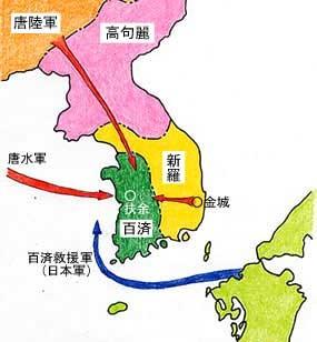 ②天皇を頂点とした百済人は日本人を殺したくて殺したくて仕方がないという話!日本の支配層は百済人!