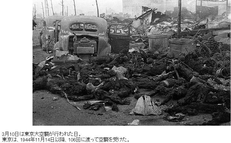 ③天皇を頂点とした百済人は日本人を殺したくて殺したくて仕方がないという話!日本の支配層は百済人!