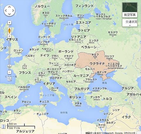 ②モスクワ発ソチ経由シリア行きロシアの軍用機が黒海に墜落92人全員死亡!