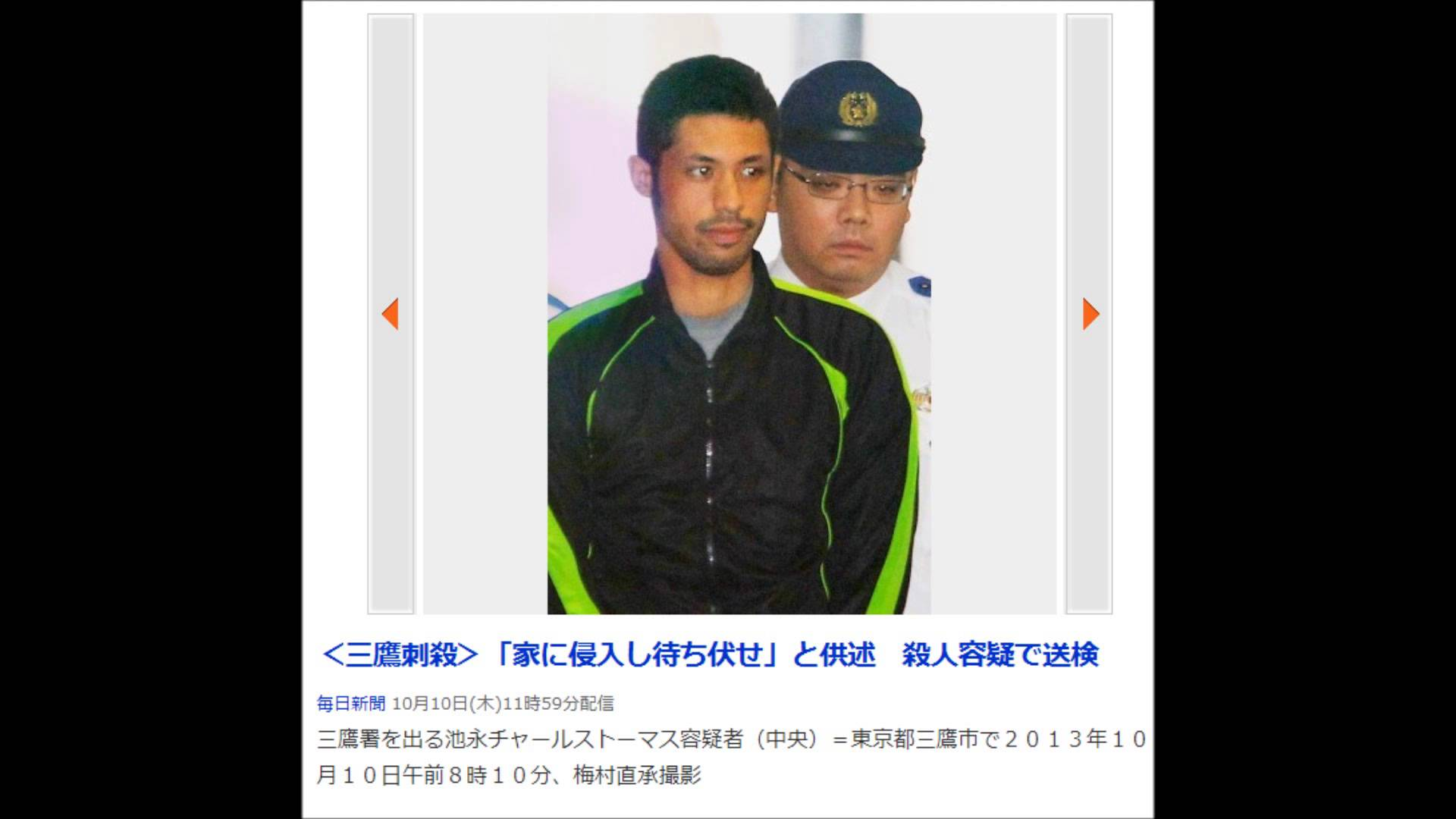 ⑪⑦チリ国の殺人鬼って倉本聰の親戚の鈴木沙彩さんを刺し殺した池永チャールストーマスに感じが似てますかね