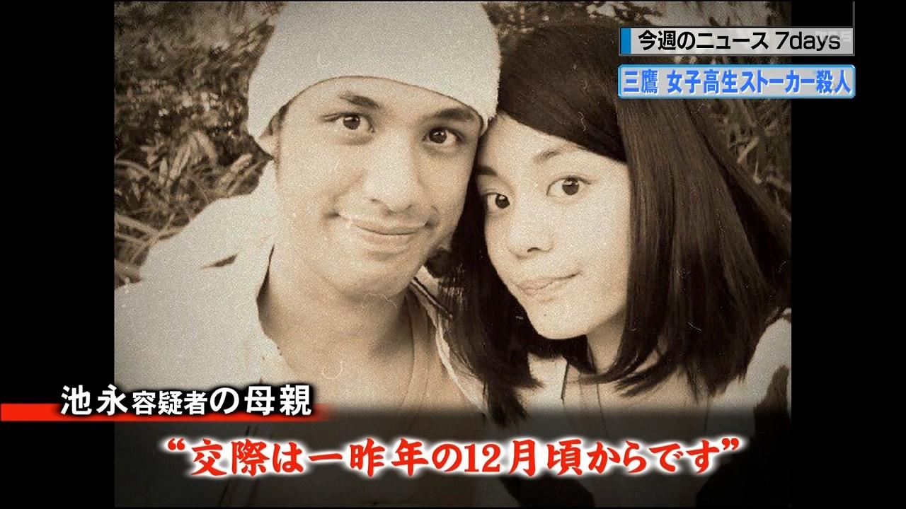 ⑧⑦チリ国の殺人鬼って倉本聰の親戚の鈴木沙彩さんを刺し殺した池永チャールストーマスに感じが似てますかね