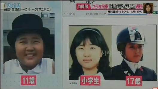 ④韓国整形入れ墨女チョン・ユラのモザイクなしデンマークで捕獲!IT界の悪童ゼンカモン堀江デンマーク!