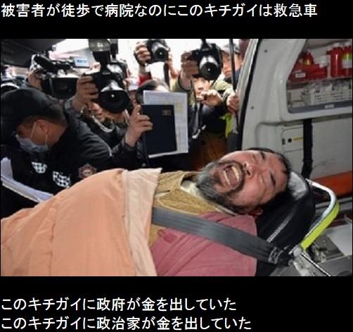 ④顔を切り裂かれたリッパート駐韓米国大使のお別れ会がドタキャン!