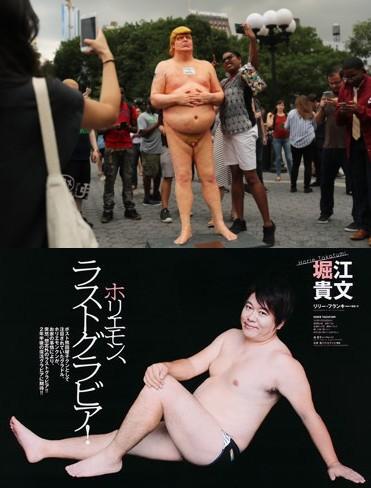 【朗報】トランプのカジノが営業停止!トランプ裸像全米各地に出現!