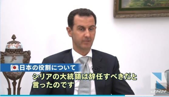 ④⑨【世界初アサドのインタビュー】米英仏安倍らはテロリストを支援!国際石油泥棒!