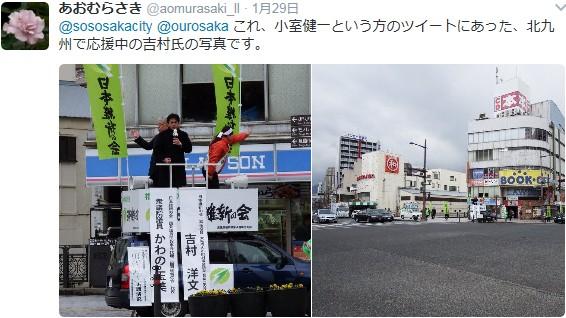 ③【朗報】日本維新の会は現職含め7人全員が落選!日本共産党10人全員当選!