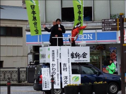 ④【朗報】日本維新の会は現職含め7人全員が落選!日本共産党10人全員当選!