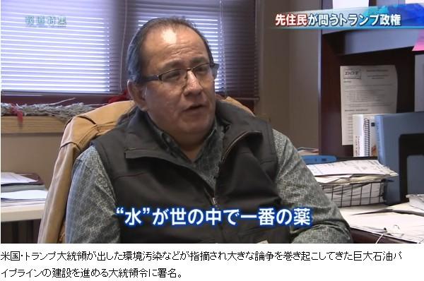 ⑫【変態トランプはパイプライン業者の株を大量保有!】反対派に犬攻撃!沖縄と酷似!