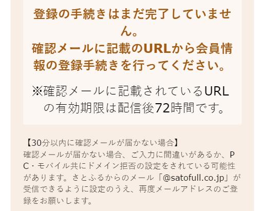 201611170108.jpg