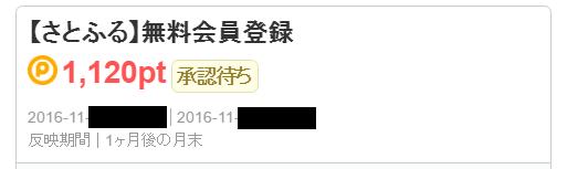 201611170113.jpg