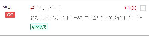 201611270101.jpg