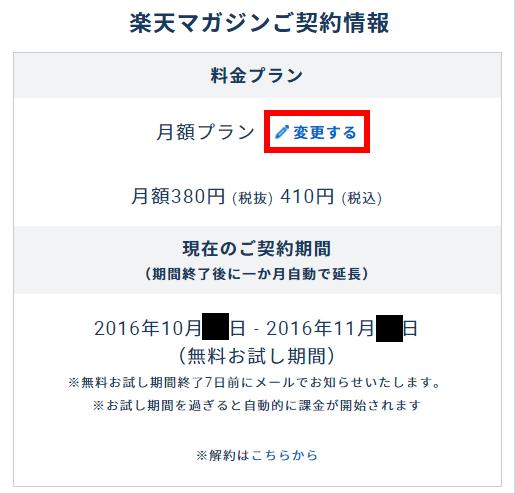 201611270106.jpg