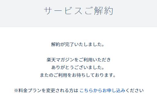 201611270109.jpg