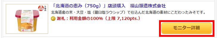 201611280203.jpg