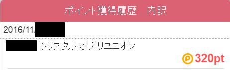 201611300102.jpg