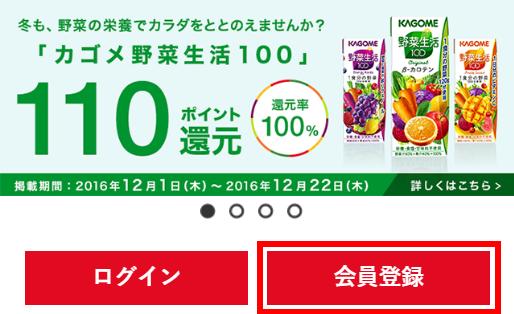 201612010105.jpg